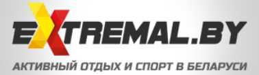 Активный отдых и спорт в Беларуси