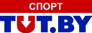 Портал о спорте Беларуси